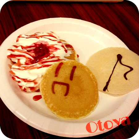 otoya-sweet.jpg