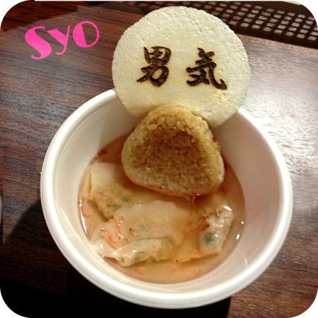 syo-gyoza.jpg